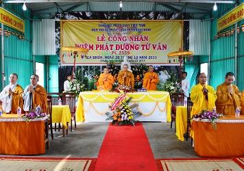 Lễ  công bố Quyết định công nhận chính thức Niệm Phật đường Từ Vân và ra mắt Ban Đại diện nhiệm kỳ 2012 – 2017.