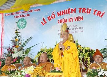 Lễ Bổ Nhiệm Trụ Trì Chùa Kỳ Viên, TP Buôn Ma Thuột
