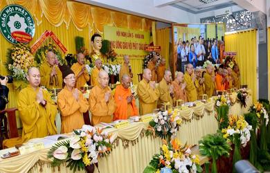 Video: Hội nghị lần 5 – Khóa VIII – Trung Ương Giáo Hội Phật Giáo Việt Nam
