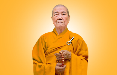 Hòa thượng Thích Thanh Sam, Phó Pháp chủ HĐCM GHPGVN viên tịch