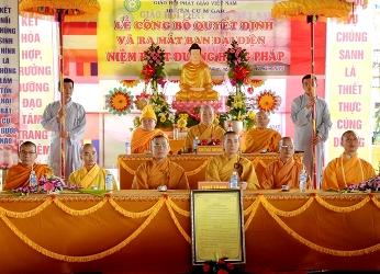 Lễ Công bố Quyết Định Và Ra Mắt Ban Đại diện Niệm Phật Đường Hưng Pháp Xã Ea H'Đing – Huyện CưM'gar