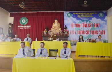 BHD Phân ban GĐPT Đắk Lắk tổng kết Phật sự năm 2019