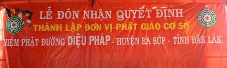 Niệm Phật Đường  Diệu Pháp Tổ chức Lễ đón nhận Quyết định Công nhận và Ra mắt Tân Ban Đại diện.
