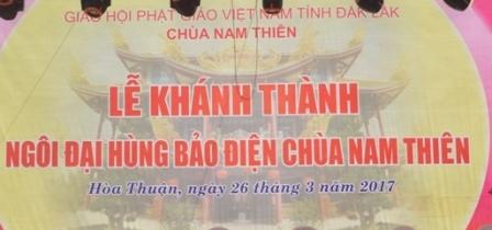Đại Lễ Khánh Thành Đại Hùng Bảo Điện Chùa Nam Thiên – TP Buôn Ma Thuột