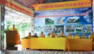 Phật Giáo Huyện Lăk: Tổ Chức Khóa Tu Trẻ Cho Các Em Dân Tộc Thiểu Số Tại Chùa Quảng Trạch