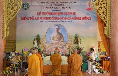Lễ Tưởng Niệm lần thứ 65 Tổ Sư Minh Đăng Quang vắng bóng tại tịnh xá Ngọc Quang.