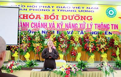 """TT.Thích Minh Nhẫn chia sẻ đề tài """"Chiến lược phát triển Truyền thông Phật giáo – Kênh Hoằng pháp thời đại kỹ thuật số"""""""