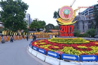 Sức Sống Của Giáo Hội Phật Giáo Việt Nam Thời Hội Nhập