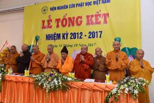 Lễ tổng kết của Viện nghiên cứu Phật học Việt Nam, nhiệm kỳ 2012-2017
