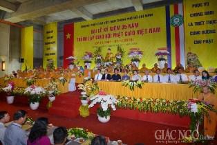 TP.HCM: Trọng Thể Lễ Mit-Tinh Kỷ Niệm 35 Năm Thành Lập GHPGVN