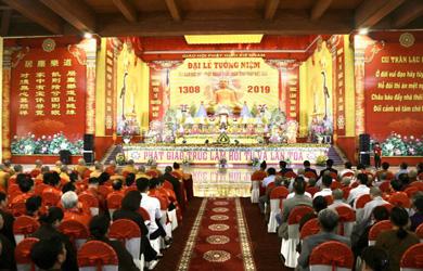 Văn tưởng niệm Đức vua – Phật hoàng Trần Nhân Tông nhập Niết bàn của GHPGVN