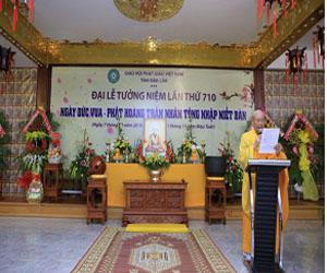Phật giáo Đắk Lắk tổ chức Đại lễ tưởng niệm lần thứ 710 năm Phật Hoàng Trần Nhân Tông nhập Niết bàn.