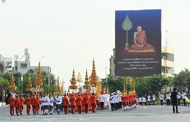 Chùm ảnh lễ Trà Tỳ đức Tăng thống PG Thái Lan sau hơn hai năm viên tịch