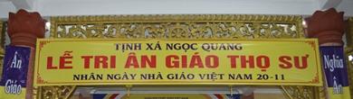 Lễ Tri Ân Giáo Thọ Sư Tại Tịnh Xá Ngọc Quang