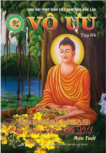 Tập San Vô Ưu số 64 - Kỷ niệm Đức Phật Thích Ca Thành Đạo PL.2561