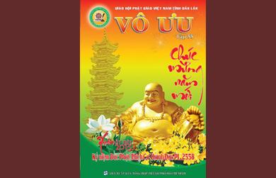 Tập San Vô Ưu số 55 - Kỷ niệm Đức Phật thích ca thành đạo