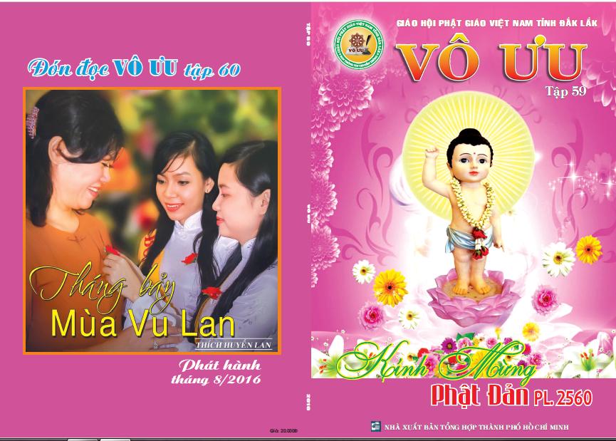 Tập San Vô Ưu số 59 - Kính Mừng Phật Đản PL.2560