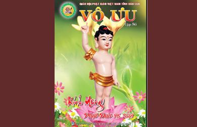 Tập San Vô Ưu số 56 - Kính Mừng Phật Đản PL.2559