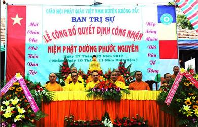 Lễ công bố quyết định công nhận NPĐ Phước Nguyên
