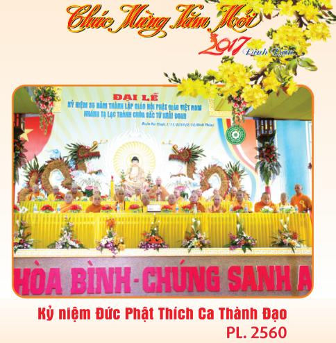 Tập San Vô Ưu số 61 - Kỷ niệm Đức Phật Thích Ca Thành Đạo PL.2560