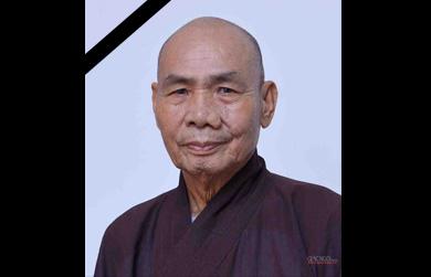 HT.Thích Trung Hậu, Trưởng ban Văn hóa T.Ư GHPGVN viên tịch