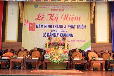 Lễ kỷ niệm 60 năm hình thành và phát triển chùa Phổ Quang