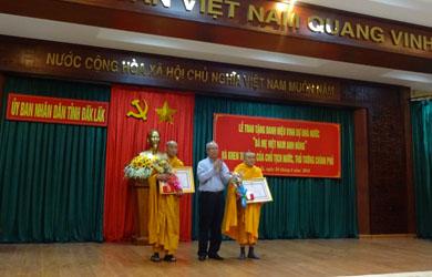 Lễ Trao tặng Huân chương, Bằng khen của Chủ tịch nước, Thủ tướng Chính phủ