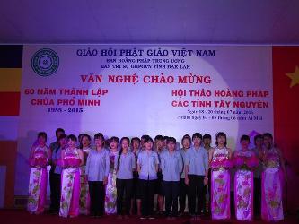 Tổ chức văn nghệ Chào Mừng Hội Thảo Hoằng Pháp khu vực Tây Nguyên tại chùa Phổ Minh