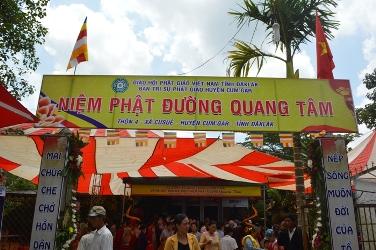 Lễ Công bố Chính thức Niệm Phật Đường Quang Tâm Xã Cư Suê – Huyện CưM'gar