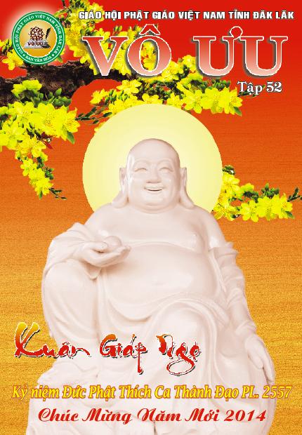 Tập San Vô Ưu số 52 - Kỷ niệm Đức Phật Thích Ca Thành Đạo 2557