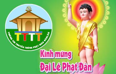 Chương trình Đại Lễ Phật Đản Vesak chùa Hoa Nghiêm (PL.2558 – 2014)