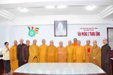 Lễ công bố Quyết định và ra mắt nhân sự bổ sung văn phòng II trung ương GHPGVN