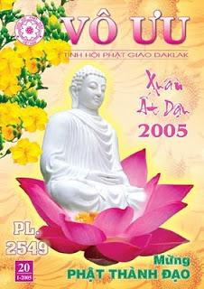 Tập San Vô Ưu số 20 - Mừng Phật Thành Đạo 2549