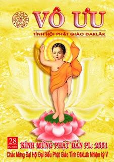 Tập San Vô Ưu số 28 - Kính Mừng Phật Đản 2551